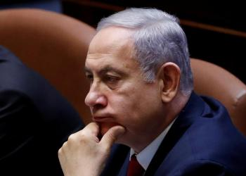 FILE PHOTO: Israeli Prime Minister Benjamin Netanyahu attends the swearing-in ceremony of the 22nd Knesset, the Israeli parliament, in Jerusalem October 3, 2019. REUTERS/Ronen Zvulun/File Photo