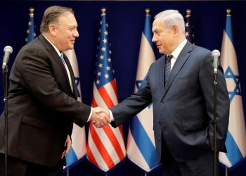 U.S. Secretary of State Mike Pompeo and Israeli Prime Minister Benjamin Netanyahu attend a meeting in Jerusalem, Friday, October 18, 2019. Sebastian Scheiner/Pool via REUTERS