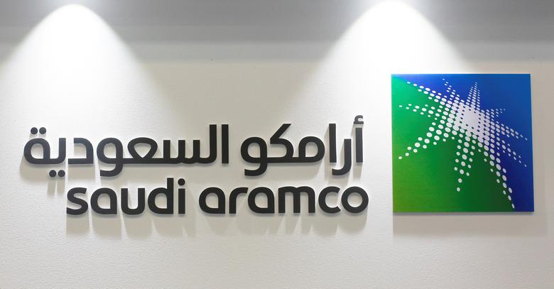 FILE PHOTO: The logo of Saudi Aramco is seen at the 20th Middle East Oil & Gas Show and Conference in Manama, Bahrain, March 7, 2017. REUTERS/Hamad I Mohammed/File Photo