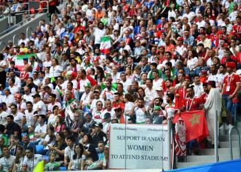 FILE PHOTO: Soccer Football - World Cup - Group B - Morocco vs Iran - Saint Petersburg Stadium, Saint Petersburg, Russia - June 15, 2018 General view of a banner displayed referencing Iranian women during the match REUTERS/Dylan Martinez