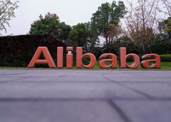 A logo of Alibaba Group is seen at the company's headquarters in Hangzhou, Zhejiang province, China, November 18, 2019. REUTERS/Aly Song