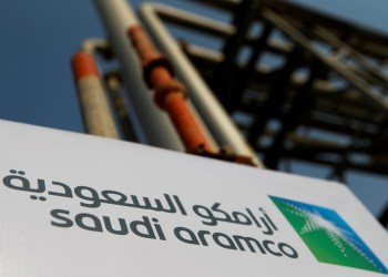 FILE PHOTO: Saudi Aramco logo is pictured at the oil facility in Abqaiq, Saudi Arabia October 12, 2019. REUTERS/Maxim Shemetov/File Photo