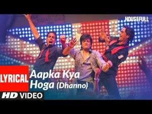 Aapka Kya Hoga (Dhanno) ft. Akshay Kumar, Mika Singh & Sunidhi Chauhan