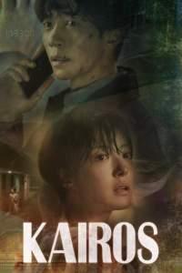 Kairos Season 1 Episode 1