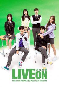 Live On Season 1 Episode 7 (S1-E7)