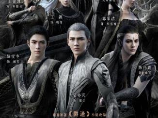 L.O.R.D: Legend of Ravaging Dynasties 2 (2020) – Chinese