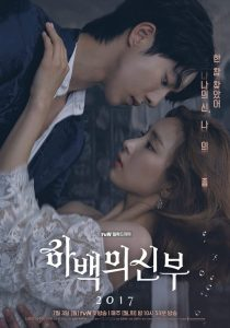 (Complete) Bride of the Water God Season 1 Episode 1 – 16