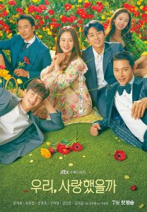 (Complete) Was It Love Season 1 Episode 1 – 16