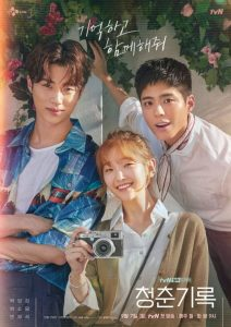 Record of Youth Season 1 Episode 9 – 10