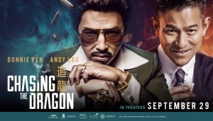 Chasing the Dragon (2017) [Chinese]