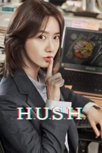 Hush Season 1 Episode 5