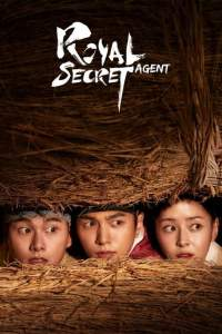 Royal Secret Agent Season 1 Episode 3