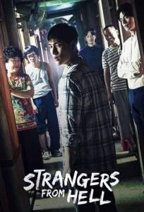 Strangers from Hell Season 1 Episode 4