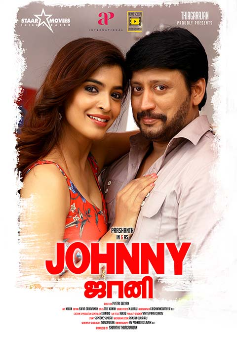 Johnny (2018) [Indian]