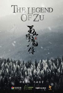 The Legend of Zu (2018) [Chinese]