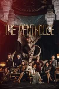 The Penthouse Season 1 Episode 7