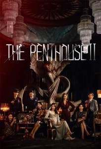 The Penthouse Season 2 Episode 4