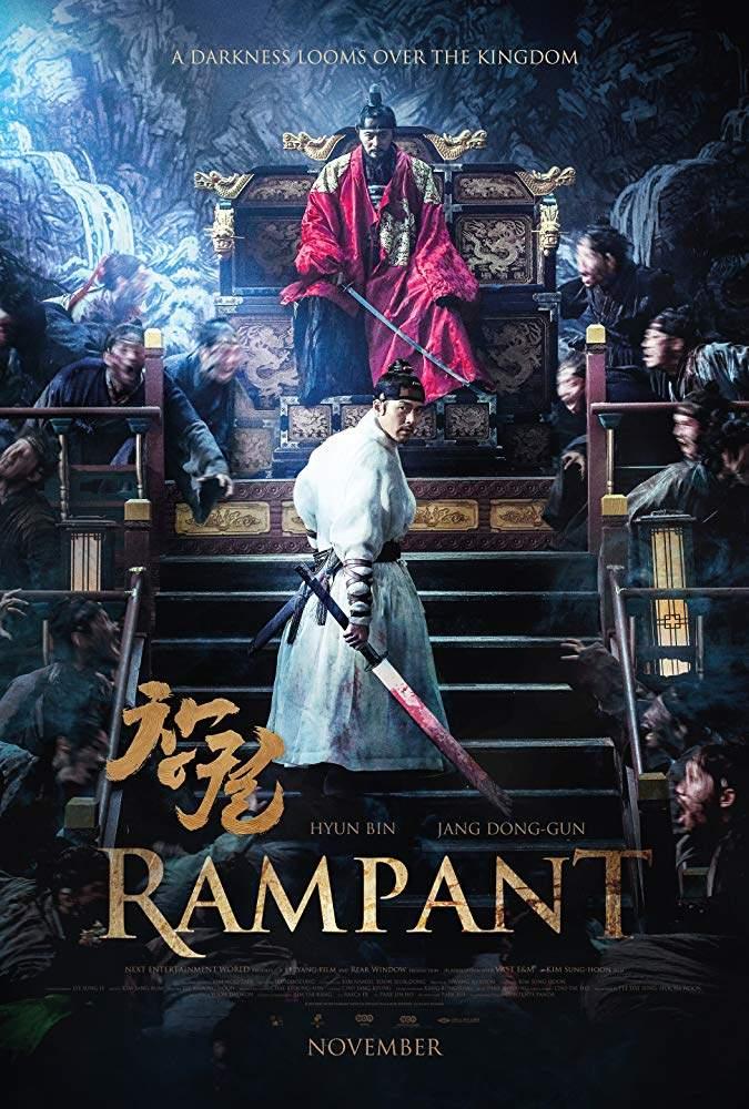 Rampant (2018) [Korean]
