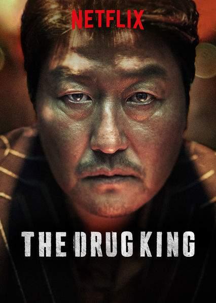 The Drug King (2018) [Korean]