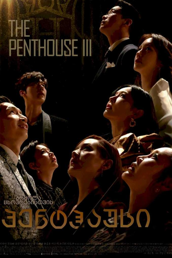 The Penthouse Season 3 Episode 3 (Korean Drama)