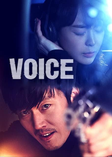 Voice Season 1 Episode 1 (Korean Drama)