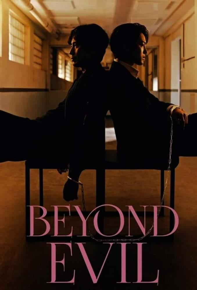 Beyond Evil Season 1 Episode 3