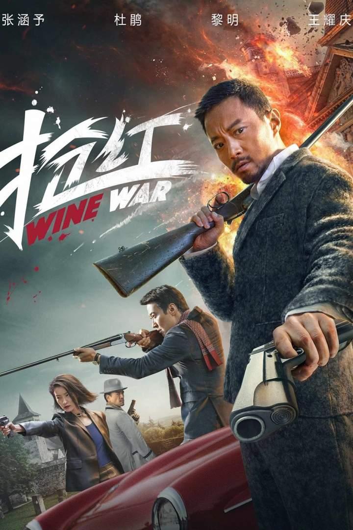 Wine War (2018) Movie