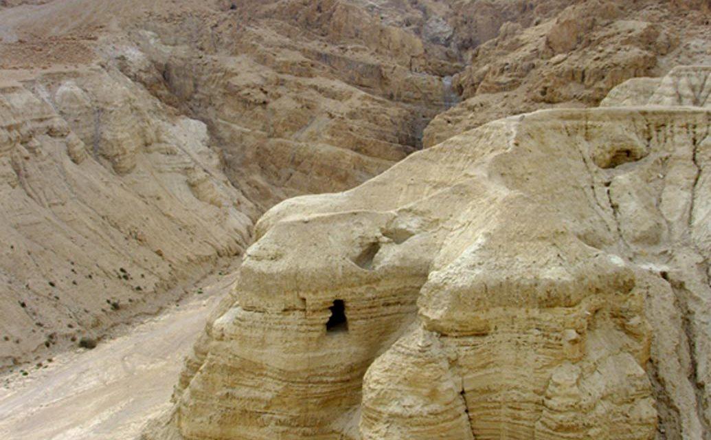 Hallan 25 fragmentos del libro de Nehemías