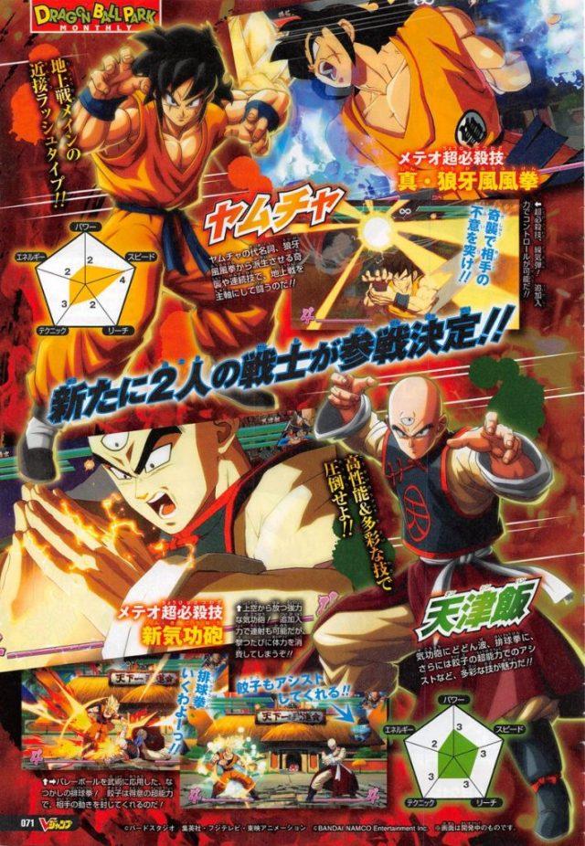 dragon-ball-fighterz-new-scan-yamcha-tien-708x1024 Dragon Ball FighterZ | Veja Yamcha e Tenshinhan em ação em dois novos gameplays