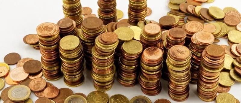 """moedas preço 2 - Moedas feitas pela """"Casa da Moeda do Brasil"""" são mais caras que elas mesmas"""