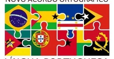 ACORDO LINGUAPORTUGUESA 500x331 - Maiores goleadas do Mundo no Futebol