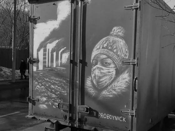 artista de rua russia - Não tem água para lavar seu carro? Ele tem a solução