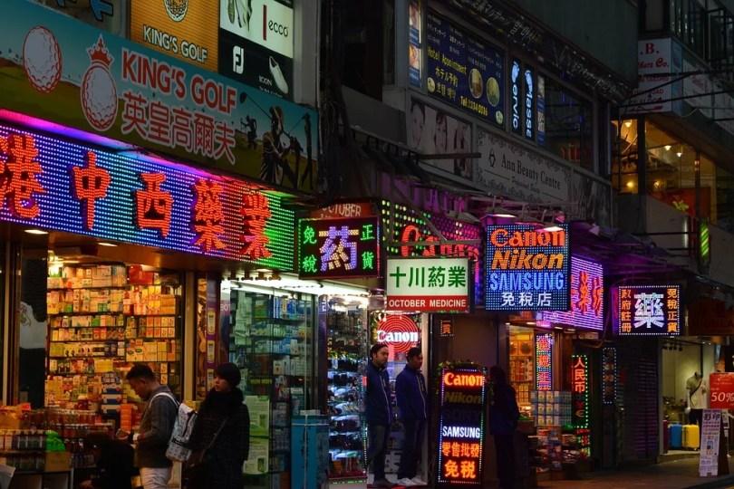 Vendo todas estas informações podemos dizer que sim Honk Kong é uma região da China - Hong Kong é um país, uma cidade ou faz parte da China?