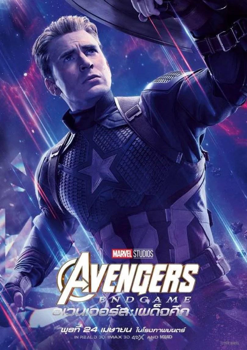 cartaz oficial avenger5 - Maiores Bilheterias da História! (Tudo sobre as bilheterias)
