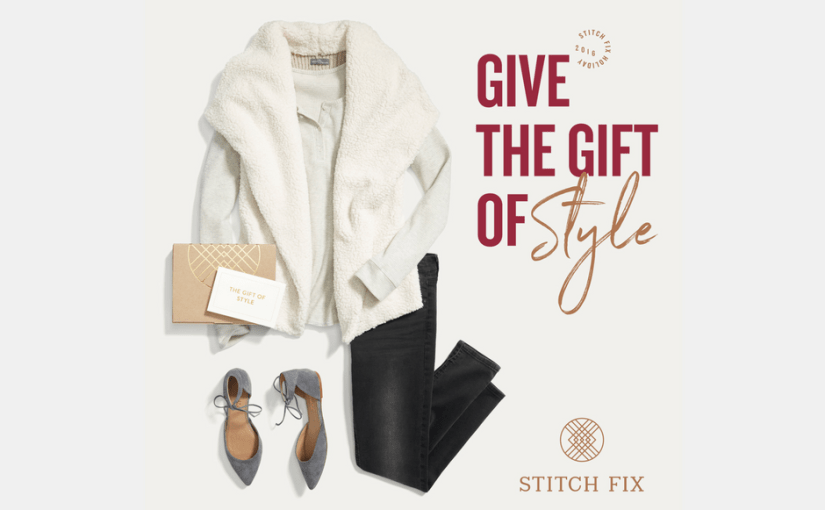 Stitch Fix News ~ December 2016