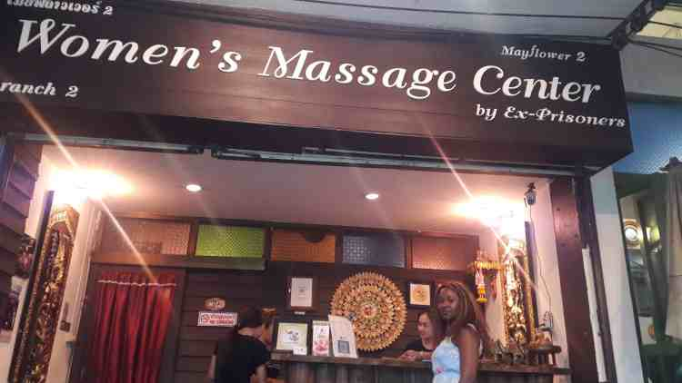massage_centre