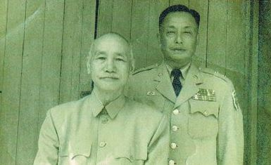 My Grandfather with General Chiang Kai Shek