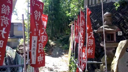 japanese red temple architecture prayer flags