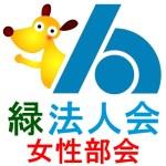 logo_kenta_josei