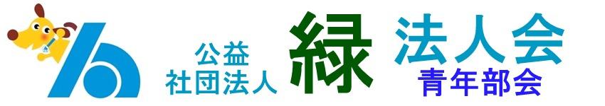 logo_150x850_seinen