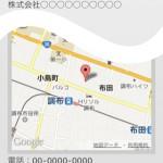 スマートフォン2