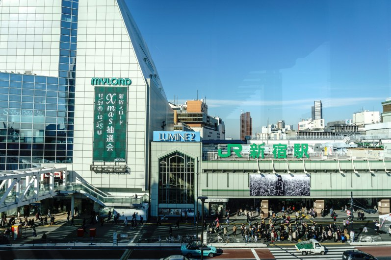 The bus terminal is across Shinjuku JR Station.