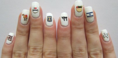 Israel Nail Decals by Midrash Manicures