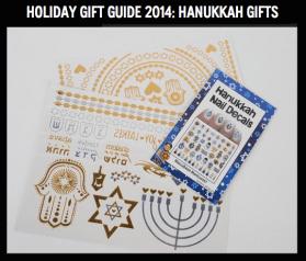 Hanukkah Nail Decals - NY Daily News