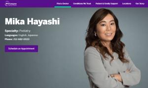 mika-hayashi-林美香足病科クリニック-nyu-podiatry-足病医‐ポダイアトリー