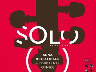 2014-01-17-chinskie-instrumenty-solo-festiwal@Glogow-big_solo-festiwal-STYCZEN2014_506_Nu08c