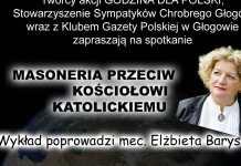 2014-01-24-wyklad-Elzbiety-Barys@Glogow-plAKAT(1)