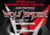 2014-11-07 plakat: wolf spider