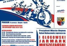 2015-06-15 PLAKAT-XXVMEMORIAŁ-2015