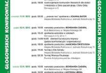 2015-06-11 XXI Głogowskie Konfrontacje Literackie plakat
